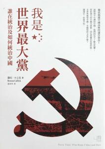 chinese-1